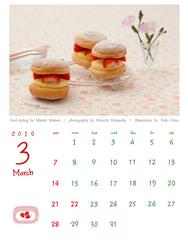 横浜のプロカメラマンが川崎のキッチンスタジオで撮影したイチゴのケーキの写真