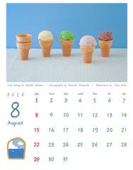 横浜の出張プロカメラマンが川崎のキッチンスタジオで撮影したアイスクリームの写真