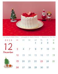 横浜の出張プロカメラマンが川崎のキッチンスタジオで撮影したクリスマスケーキの写真