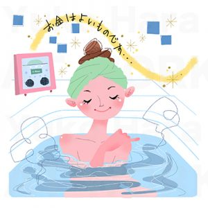 イラストレーターはらゆうこが描いた入浴中の女性のイラスト