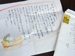 真木悦子先生からいただいた絵手紙の写真