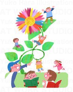 教育イラスト|大きな花を咲かせよう!未来に向かって伸びろ伸びろ!!