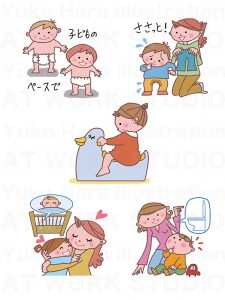 子供,教育イラスト|幼児とママ
