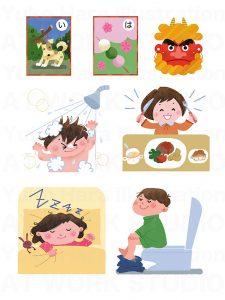 子供,教育イラスト|赤ちゃんの風邪予防