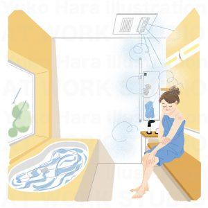 住宅,不動産,建設イラスト|お肌も喜ぶミストサウナのある浴室