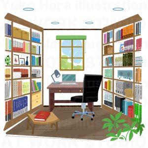住宅,不動産,建設イラスト|壁一面が本棚の書斎