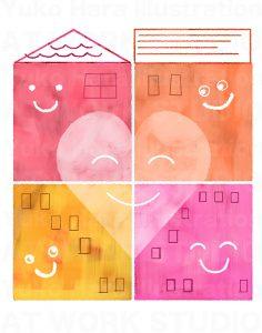 イラスト|家はハートで出来ている|ハートは笑顔の家を作り出す