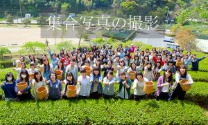 集合写真の撮影ページへのリンク画像:横浜のフォトグラファーが静岡に出張撮影した集合写真