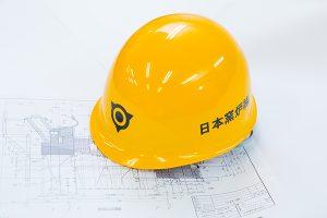 日本窯炉様のヘルメット