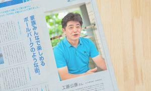 横浜の出張カメラマンが撮影したプロ野球監督のインタビュー写真