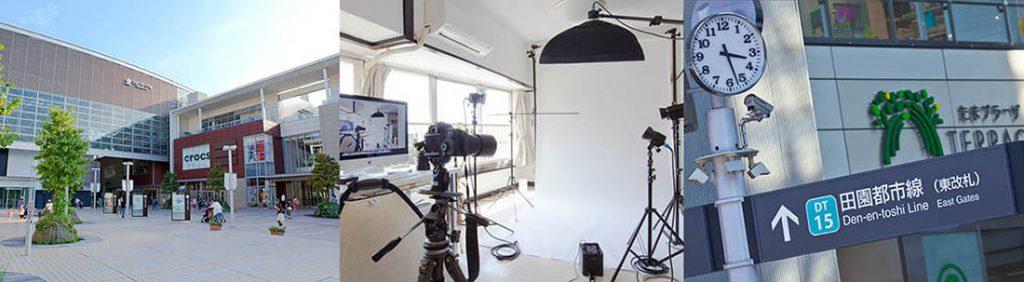 横浜市青葉区のたまプラーザ駅前にある写真スタジオ