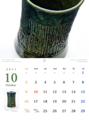 2011.10-thumb-130x178-723