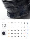 2011.12-thumb-130x178-717
