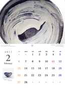 2011.2-thumb-130x178-747