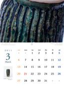 2011.3-thumb-130x178-744