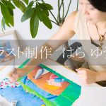 リンク画像:イラスト制作のお問合せフォームに移動