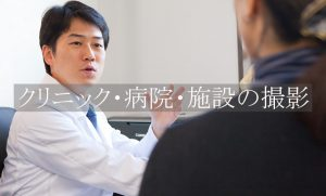 患者に問診中の医者の写真