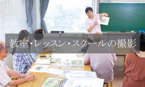 水彩画教室の写真