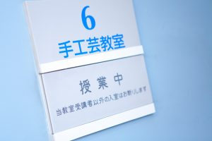 横浜の出張カメラマンが撮影した水彩画教室の看板の写真