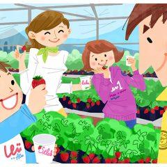 はらゆうこのイラスト作品『家族でイチゴ狩り』