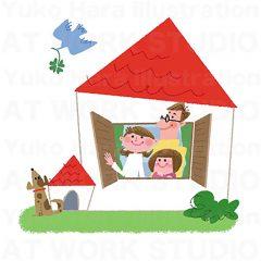 はらゆうこのイラストレーション 『家族のライフスタイル 住宅_06』