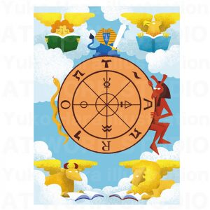 イラストレーターはらゆうこの描いたタロットカード『運命の輪』