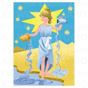 イラストレーターはらゆうこの描いたタロットカード『星』