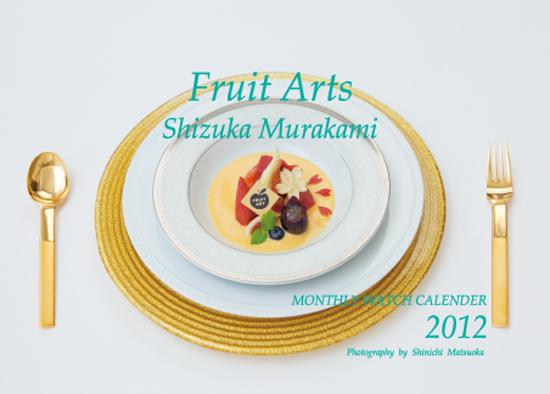 shizuka_murakami_01