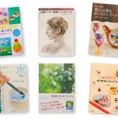 2016年にプロカメラマン松岡伸一が撮った書籍の集合写真