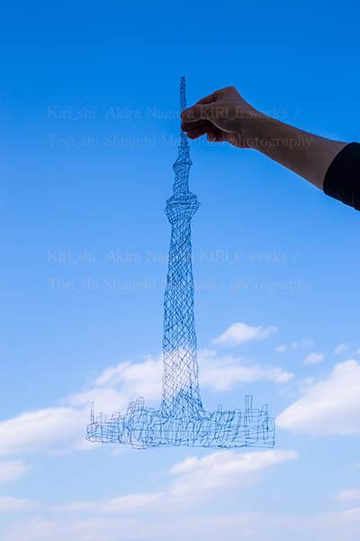 切り絵で作った東京スカイツリーの写真