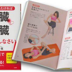 横浜市青葉区のフォトスタジオで撮影されたモデルの写真