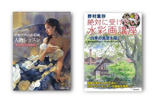 写真家松岡伸一が撮影した本の書影