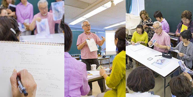 横浜に出張撮影したカルチャースクールの様子