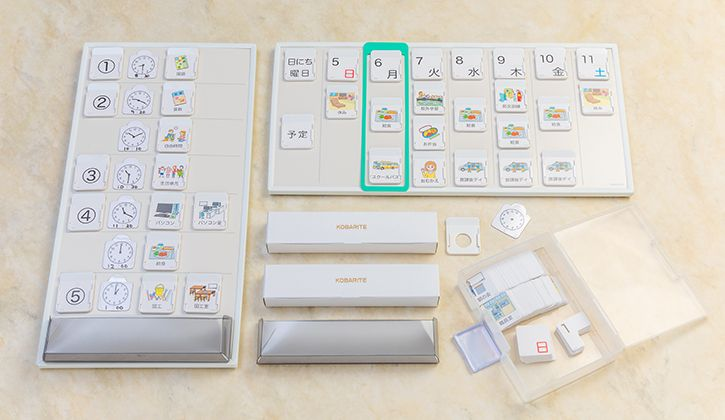 自閉症児を支援するキッドの商品写真