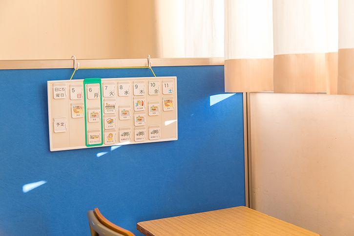 教室内に掲示された支援キットの写真